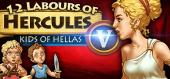 Купить 12 Labours of Hercules V: Kids of Hellas (Platinum Edition)