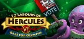 Купить 12 Labours of Hercules VI: Race for Olympus