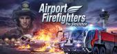 Купить Airport Firefighters - The Simulation
