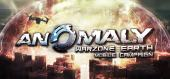 Купить Anomaly Warzone Earth Mobile Campaign