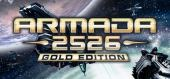 Armada 2526 Gold Edition купить