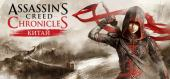 Assassin's Creed Chronicles: Китай купить