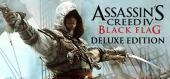 Купить Assassin's Creed IV Black Flag - Deluxe Edition