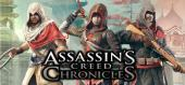 Assassin's Creed Chronicles Trilogy купить