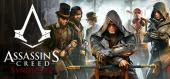 Assassin's Creed Syndicate купить