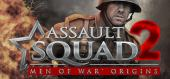 Купить Assault Squad 2: Men of War Origins