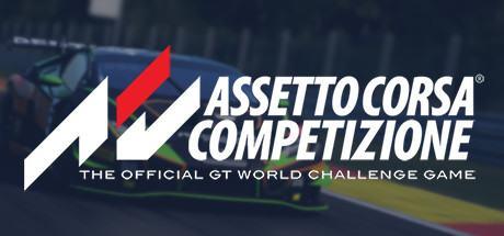 Купить Assetto Corsa Competizione ключ steam за 526 рублей