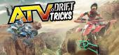Купить ATV Drift & Tricks