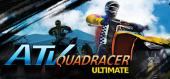 Купить ATV Quadracer Ultimate