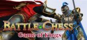 Купить Battle Chess: Game of Kings