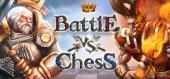 Battle vs Chess купить