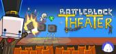 Купить BattleBlock Theater