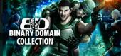 Купить Binary Domain Collection