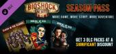 Купить BioShock Infinite Season Pass