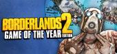 Купить Borderlands 2 Game of the Year