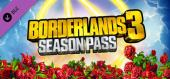 Купить Borderlands 3: Season Pass
