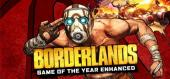 Купить Borderlands Game of the Year Enhanced