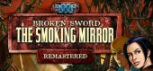 Купить Broken Sword 2 - the Smoking Mirror: Remastered