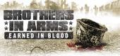 Купить Brothers in Arms: Earned in Blood