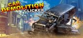 Купить Car Demolition Clicker