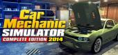 Купить Car Mechanic Simulator 2014