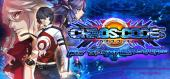 CHAOS CODE -NEW SIGN OF CATASTROPHE- купить