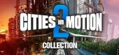 Купить Cities in Motion 2 - Collection