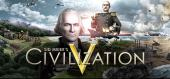 Sid Meier's Civilization V купить