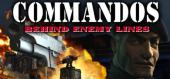 Commandos: Behind Enemy Lines купить