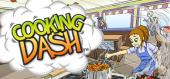 Купить Cooking Dash
