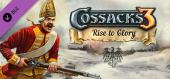 Купить Cossacks 3: Rise to Glory