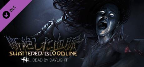 Dead by Daylight - Shattered Bloodline