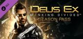 Купить Deus Ex: Mankind Divided - Season Pass