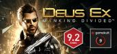 Deus Ex: Mankind Divided купить