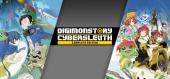 Digimon Story Cyber Sleuth: Complete Edition купить