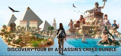Discovery Tour by Assassin's Creed Bundle