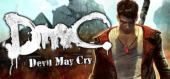 Купить DmC: Devil May Cry