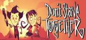 Don't Starve Together купить