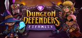 Купить Dungeon Defenders Eternity