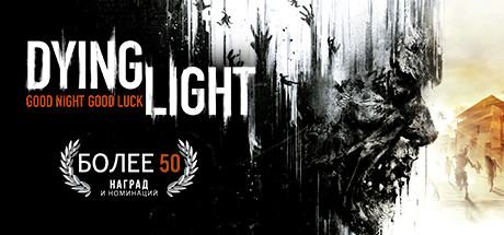 Dying Light The Following - Enhanced Edition