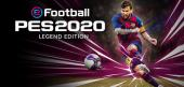 eFootball PES 2020 Legend Edition купить