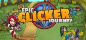 Купить Epic Clicker Journey