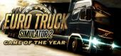 Euro Truck Simulator 2 - Game of the Year Edition купить