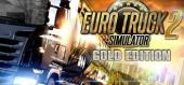 Купить Euro Truck Simulator 2 Gold Edition