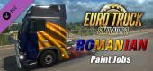 Купить Euro Truck Simulator 2 - Romanian Paint Jobs