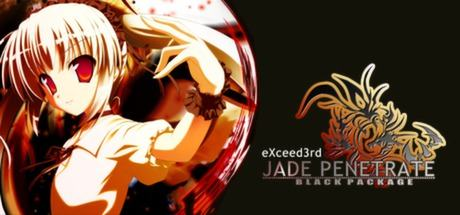 eXceed 3rd - Jade Penetrate Black Package
