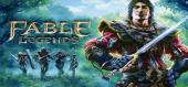 Купить Fable Legends