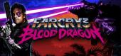 Купить Far Cry 3 - Blood Dragon