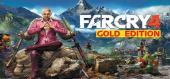 Купить Far Cry 4 - Gold Edition