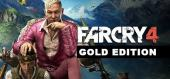 Купить Far Cry 4 Gold